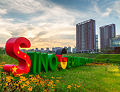 <span>全球绿色城区-青岛中德生态园</span>