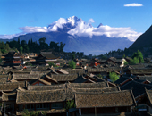 <span>City of Lijiang, China</span>