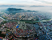 <span>County of Wuyi, &nbsp;China</span>